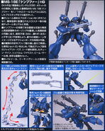 Gd hguc ms 18 kampfer g