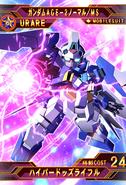Gundam AGE-2 Normal GCC