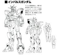 Impulse Gundam Lineart