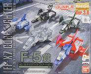 MG Core Fighter Full Armor Color