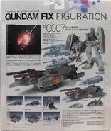 GFF 0007 G3-GArmor box-back