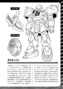 Gundam Cross Born Dust RAW v6 image00250