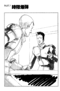 Gundam Zeta Novel RAW v2 123