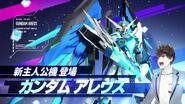 Gundam Areus (Trailer 2)