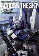 Gundam Unicorn Side Story U.C. 0094 Across The Sky - Vol.2