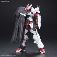 HGBD Astray No-Name (Front)
