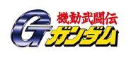 Logo Mobile Fighter G Gundam