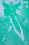 MG Gundam Exia Repair II.jpg