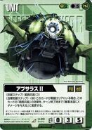 ApsalusII p02 GundamWar