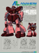 Dowas Custom profile 1