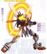 GF13-017NJII God Gundam X