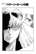 Gundam Zeta Novel RAW v4 229