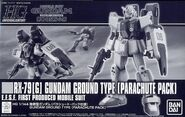 HGUC Gundam Ground Type (Parachute Pack)
