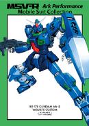 Vasuki MK-II Gundam