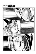 Gundam Zeta Novel RAW v5 339