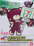 HGPG Petitgguy 7-Eleven Color.jpg