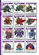Knight Monogatari Monster 1