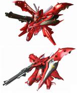 Maxi Boost Nightingale