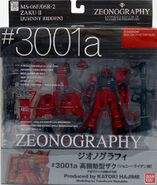 Zeonography 3001a JRiddenZakuR2 box-front