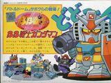 SD Gundam BB Senshi