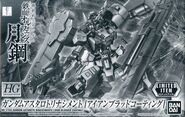 HG Gundam Astaroth Rinascimento -Iron-Blood Coating-