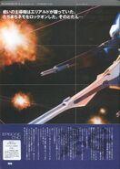 Advance of Zeta - Flag of the Titans - Vol. 6 46