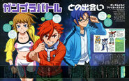 Gundam Build Fighters Try magazine scan 2.jpg