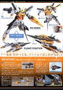 HG Kyrios Gundam