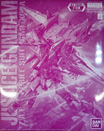 MG Justice Gundam (Clear Color)