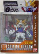 SD Archive Shining Gundam
