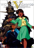 Victory Gundam DVD 09