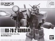 Gundam - Building Experience Ver - Box art