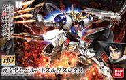 HGIBO-GundamBarbatosLupusRex