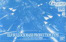 HG Elf Bullock Mass Production Type.jpg