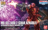 Hg-char's-zaku-I-ms-05-gundam-the-origin (1)