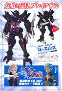 Gundam Build Divers Break - Gundam ACE Scan 6
