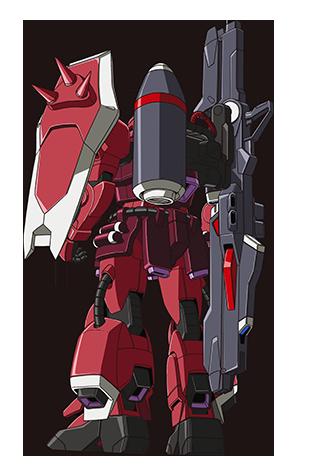 Rear (Lunamaria Hawke Custom)