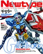 NewType Cover GundamReco