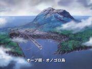 Onogoro Island.jpg