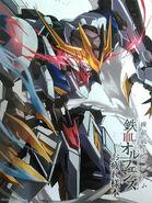 ASW-G-08 Gundam Barbatos Lupus Rex (Without Alaya-Vijnana System's safety limiter)