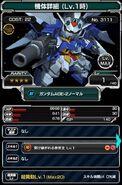 Gundam AGE-2 Normal Gundam Battle Royale