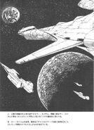 Gundam Chars Counterattack - High Streamer RAW Novel V02-257