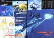 Gundam SEED Destiny Astray PN 27