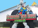 Gundam the Ride: A Baoa Qu