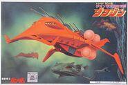 Gunpla 1-2400 OriginalGwazine box