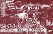 HG Gundam Barbatos Lupus Rex -Clear Color-