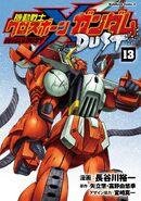 Mobile Suit Crossbone Gundam Dust Vol.13