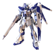 Extreme 2 Hi-Nu Gundam