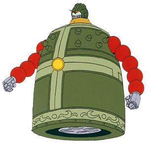Front (Defense Mode)