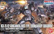 HGGTO-Guncannon-Iron-Cavalry-Squadron-boxart